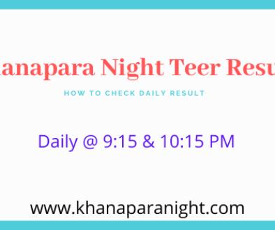 Khanapara Night Teer 1